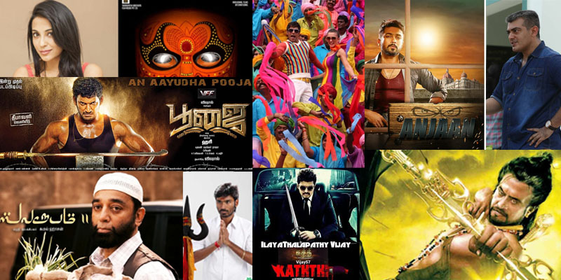 upcoming tamil movies_classiblogger_image