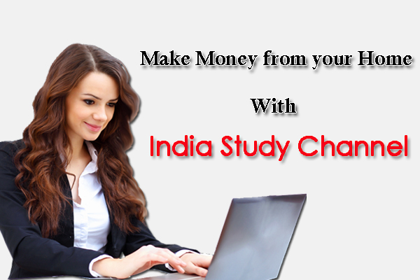 earn money from india study channel_make money from home_classiblogger_image