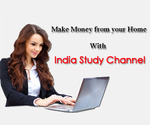 Earn Money from Home – India Study Channel