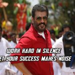 Thala-Ajith-Motivational-Inspirational-Quotes-Classiblogger-RAAMITSOLUTIONS-Madurai00001