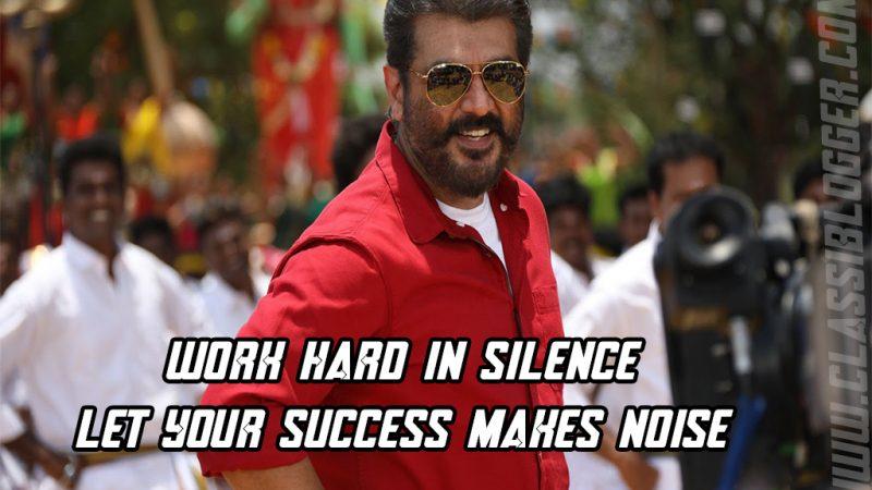 Thala Ajith Motivational Quotes