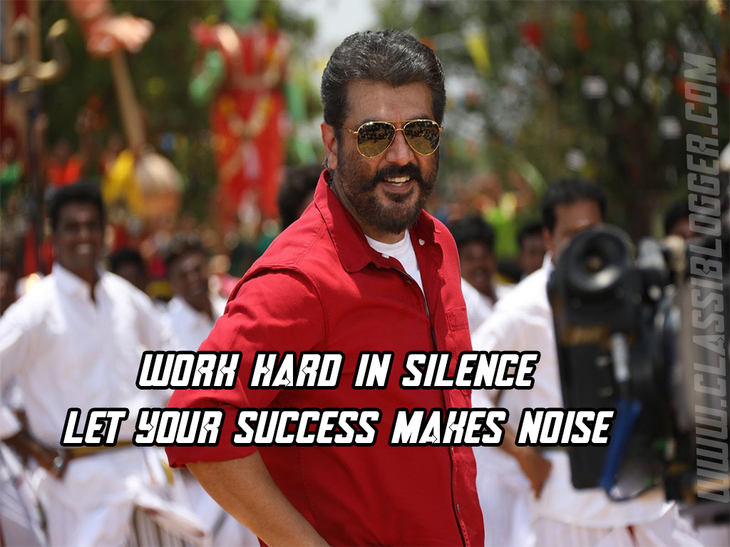 Thala Ajith Motivational Quotes