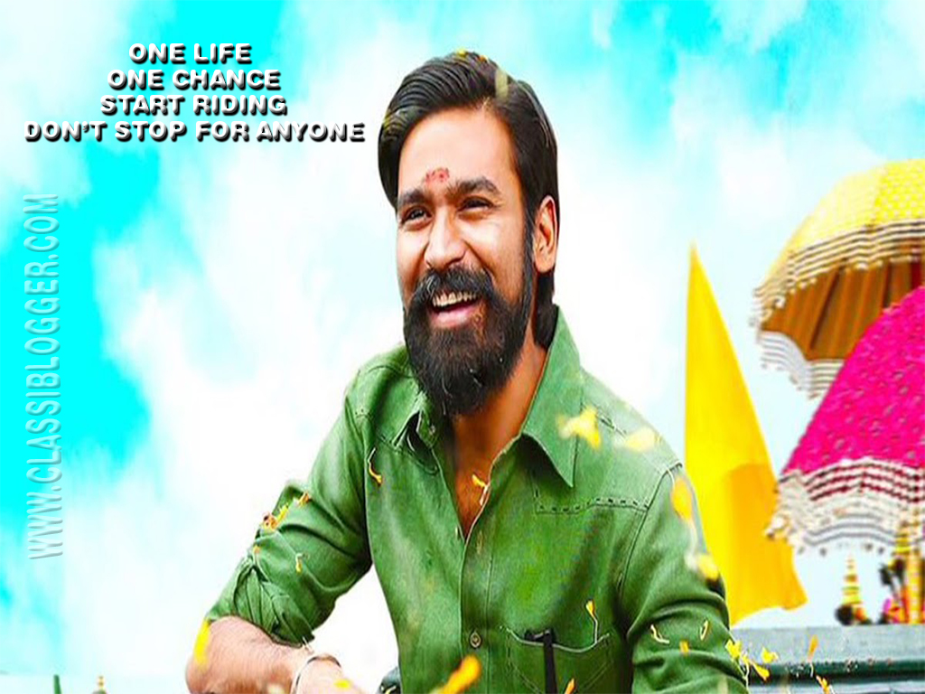 Dhanush-Motivational-Inspirational-Quotes-Classiblogger-RAAMITSOLUTIONS-Madurai00009