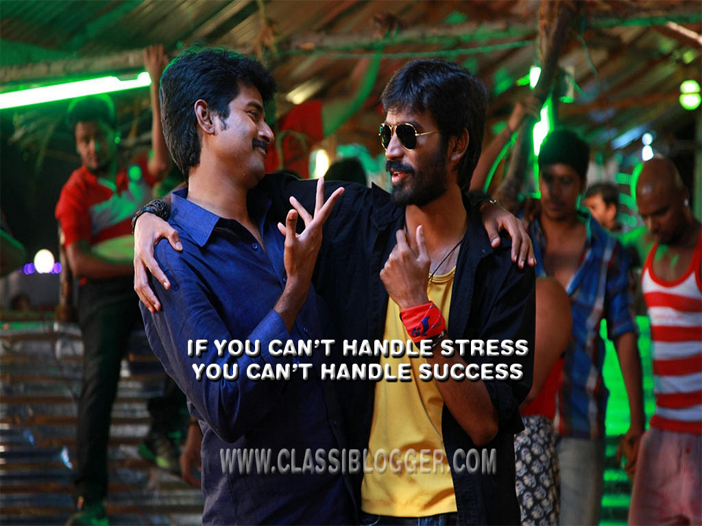 Dhanush-Motivational-Inspirational-Quotes-Classiblogger-RAAMITSOLUTIONS-Madurai00010