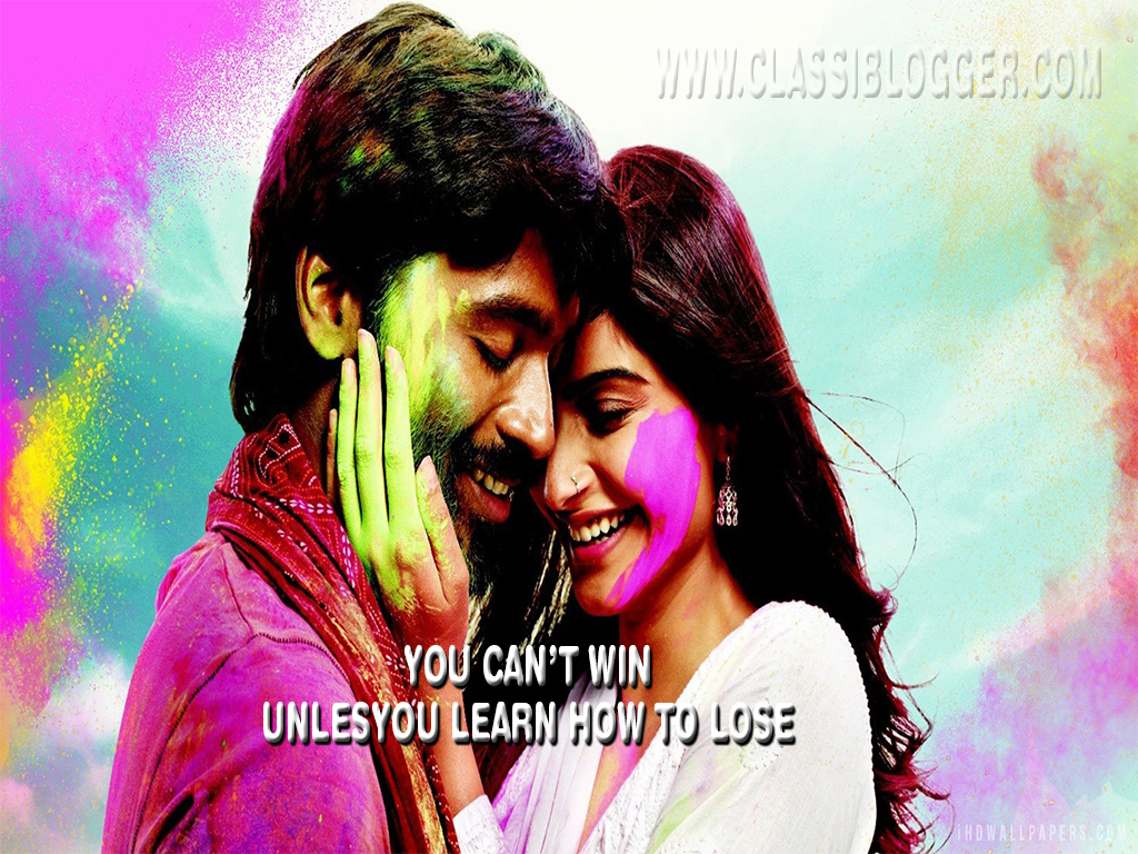 Dhanush-Motivational-Inspirational-Quotes-Classiblogger-RAAMITSOLUTIONS-Madurai00012