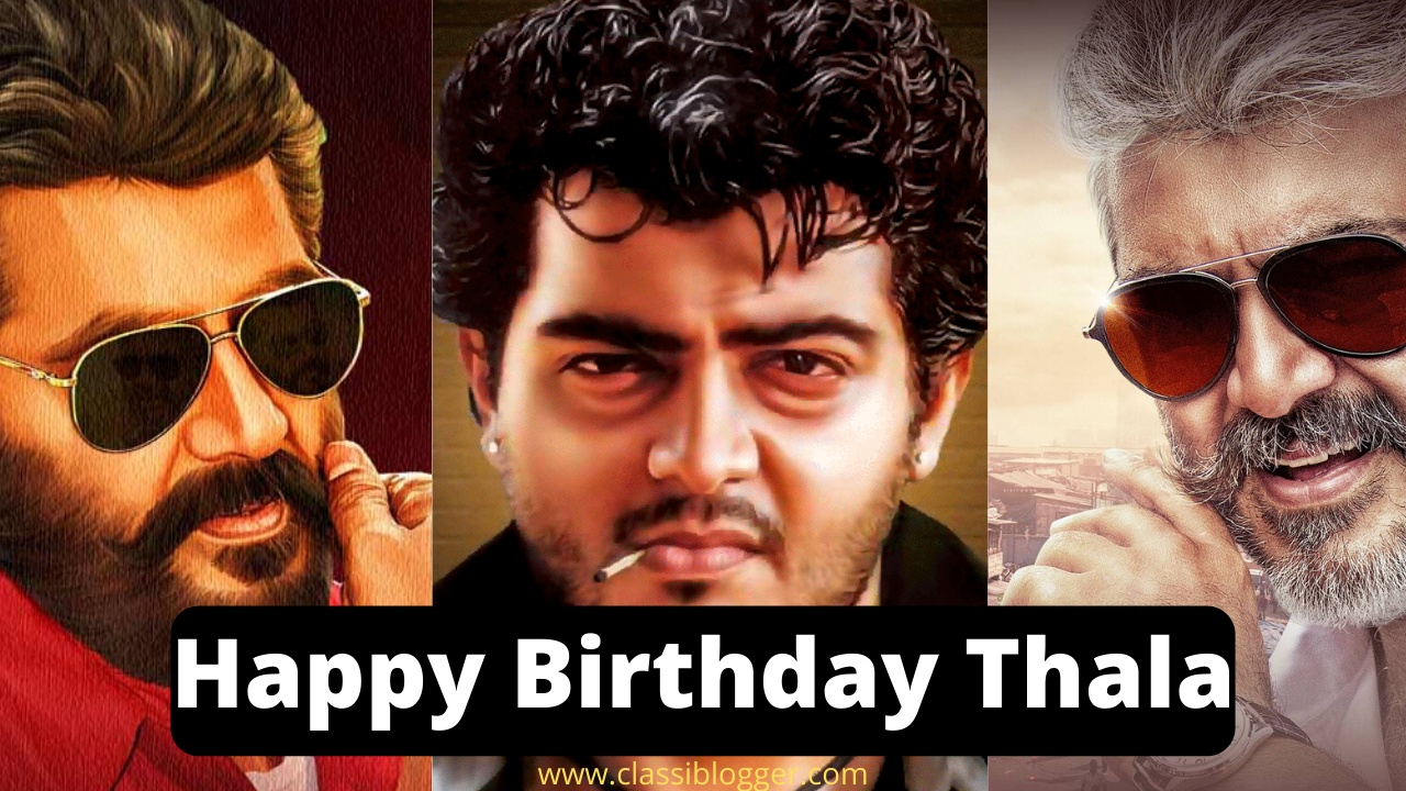 Happy-Birthday-Thala-Images-Classiblogger-RAAMITSOLUTIONS-Madurai00004