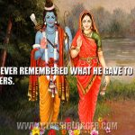 Lord-RAAM-RAM-Motivational-Inspirational-Quotes-Classiblogger-RAAMITSOLUTIONS-Madurai00013