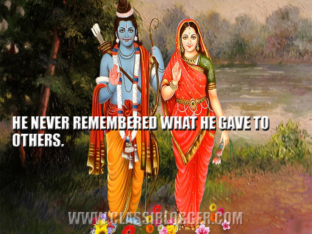 Lord RAMA Spiritual and Motivational Quotes